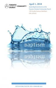 August Baptismal Service 年度第二次浸禮 @ Toronto Christian Community Church